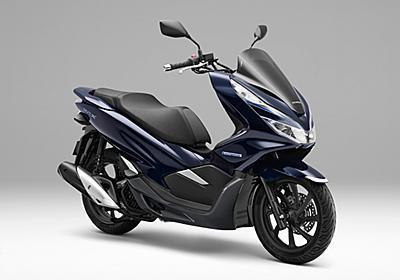 Honda | 二輪車用ハイブリッドシステムを採用し、さらなる走りの楽しさを追求した 原付二種スクーター「PCX HYBRID」を発売