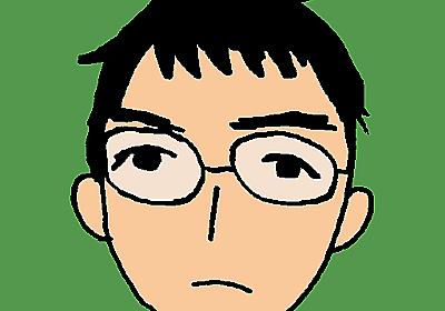 モバイルSuicaとJR東日本のウェブサービスから退会した話 - 35歳からの中二病エンジニア