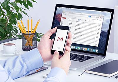 1つのGmailアドレスから複数のメアド(エイリアス)を作成する方法 | できるネット