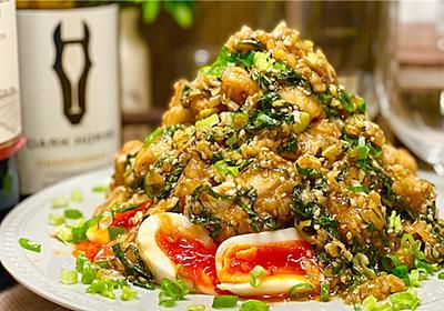 【レシピ】大葉入りでさっぱり♬鶏むね肉のやみつき油淋鶏♬ - しにゃごはん blog