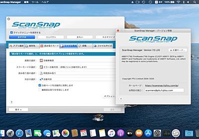 PFU、macOS 10.15 Catalinaでサポート終了が発表されたScanSnap S1500、S1500M、S1300を再びサポートした64-bit版「ScanSnap Manager」を公開。 | AAPL Ch.