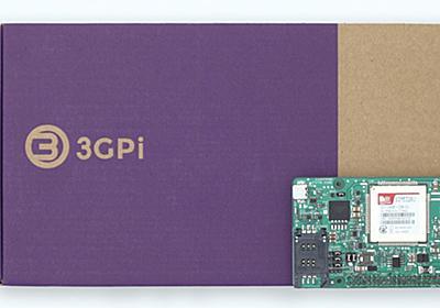 Raspberry Pi用3G通信モジュール「3GPi」、Pi3 model B対応版発売 | fabcross