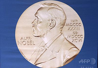 ノーベル賞の賞金、1400万円引き上げ 財団「財政が安定」