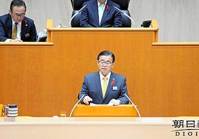 あいちトリエンナーレ会長、民間起用へ 大村知事が方針:朝日新聞デジタル