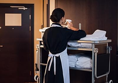 """ホテル1室のアメニティー、清掃費用は一体いくら?  ホテルの気になる""""原価""""あれこれ:瀧澤信秋「ホテルの深層」(1/5 ページ) - ITmedia ビジネスオンライン"""