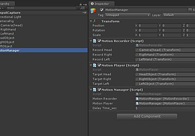 【Unity】 VRの入力を保存し遅延追従させる - ForgeVision Engineer Blog