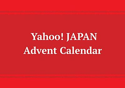 Android 5.0 Lollipopで追加されたバッテリーセーバーとは? - Yahoo! JAPAN Tech Blog