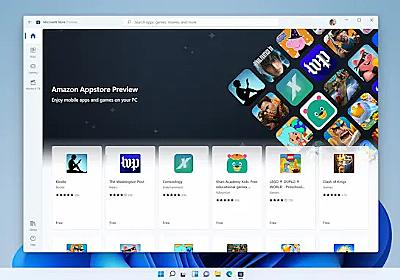 Win 11の目玉機能がついに、ベータ版にてAndroidアプリ配信開始。米国限定、Kindleなど50本 - Engadget 日本版