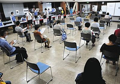 ワクチンめぐる「裏切り」の渦 単位引き換えの学生五輪ボラに「未接種でも参加を」 国の突然「配れない」に知事激怒:東京新聞 TOKYO Web