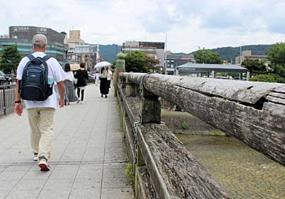 三条大橋「京都の玄関口なのに」傷み激しく 財政難の京都市、頼みは寄付|社会|地域のニュース|京都新聞