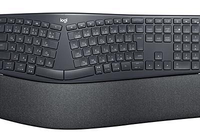 ロジクール、ブランド初のエルゴノミックキーボード「ERGO K860」 - PC Watch