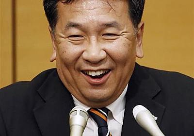 立憲民主・枝野代表、中国共産党幹部と面会「政党間連携深めたい」 - 産経ニュース