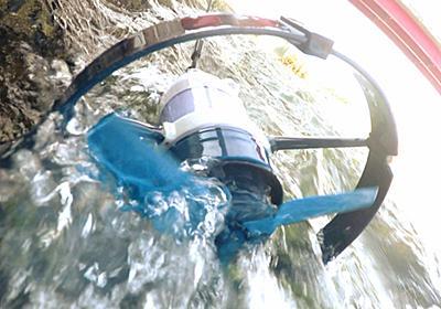 アウトドアでもモバイル機器を充電できる水力発電機「Enomad-Uno」を使ってみた - GIGAZINE