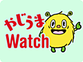 話題になった「合法漫画村」がリニューアル、マンガ情報のサービスサイトへと進化【やじうまWatch】 - INTERNET Watch