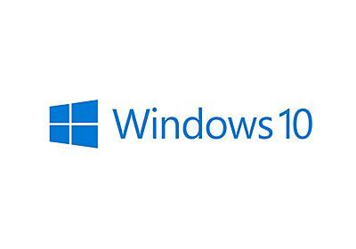 windows10を再インストールしたら動作が嘘みたいに軽くなった