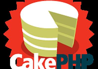 CakePHPでビューからコンポーネントを呼び出す方法 - ビー鉄のブログ