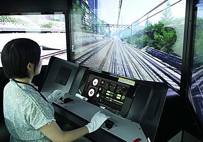 ゲーセン回帰、十数年ぶり復活「電車でGO!」:日経ビジネス電子版