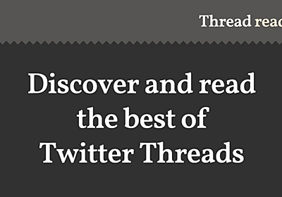 Thread Reader