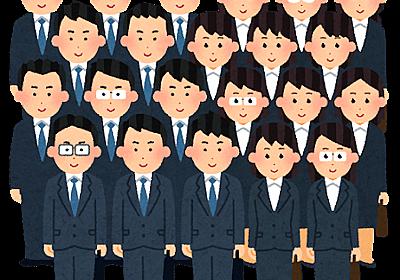 海外と日本の就職活動の歴然とした差を実感。海外大博士から見た就職活動 – はじめのすすめ