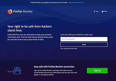 【高齢者のネット詐欺被害を撲滅しよう!】 自分のパスワードが漏えいしていないか、「Have I Been Pwned」で確認しよう 【被害事例に学ぶ、高齢者のためのデジタルリテラシー】 - INTERNET Watch