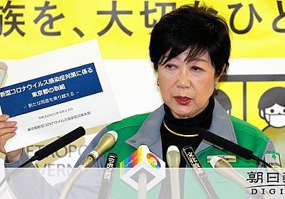 水面下で検討「東京ロックダウン」 幻と終わった規制策:朝日新聞デジタル
