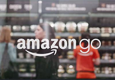 レジのない店「Amazon GO」開店 商品取って出るとAmazonアカウントで精算 - ITmedia NEWS