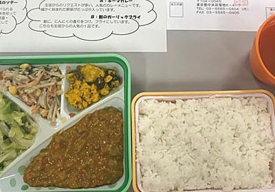 中学給食がない横浜市の代替策「公費6000円弁当」の波紋 | inside Enterprise | ダイヤモンド・オンライン