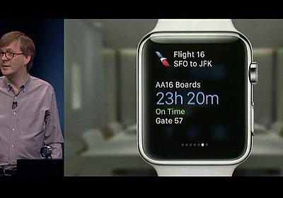 Apple Watchの開発に携わった技術担当ヴァイスプレジデントがAppleの自動運転車プロジェクトに加わる - GIGAZINE