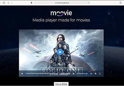 JavaScriptの外部ファイルで簡単に実装できる、映画コンテンツを快適に再生するHTML5動画プレーヤー -Moovie.js   コリス