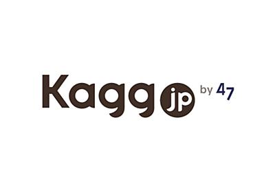 オフィス家具通販 Kagg.jp【全国送料0円、最低価格保証】