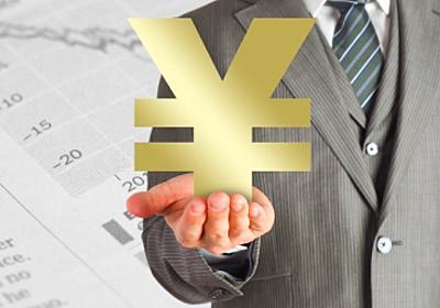 新型コロナショック 日経平均先物 反発して始まる 米株高で買い先行 - 40代の資産運用