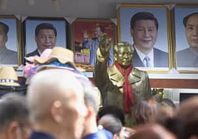 習近平・毛沢東両氏を別格に演出 中国、共産党創建100年公演 | 共同通信
