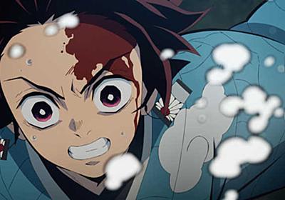アニメ質問状:「鬼滅の刃」 水の呼吸で初めて見たアニメ表現 マンガがアニメになるワクワクと喜びを - MANTANWEB(まんたんウェブ)
