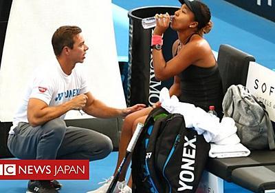 大坂なおみ選手、バイン氏とコーチ関係を解消 - BBCニュース