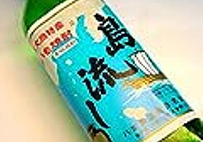 ONEれいほくの性暴力問題、代表が事実を認めるも理事のイケハヤは「日本から国籍を移したいw」 - 今日も得る物なしZ