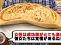 苦学生の救済、完食間際のリタイア、女性の躍進……「神楽坂飯店」店主が見た日本大食い界の半世紀 - メシ通 | ホットペッパーグルメ
