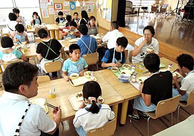 給食費や副教材費も…「完全無償化」じわり拡大:朝日新聞デジタル