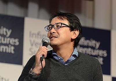 「孫正義は考えていることが宇宙人」 ヤフー川邊副社長、ソフトバンク幹部の凄さを語る - ログミーBiz