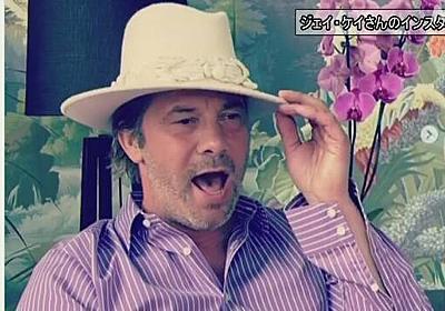 「ジャミロクワイ」のジェイ・ケイさん 替え歌で自宅待機促す | NHKニュース