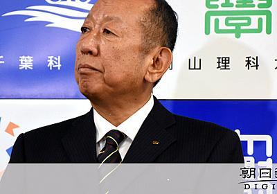 加計氏の会見、説明不十分なまま打ち切り 「校務が…」:朝日新聞デジタル