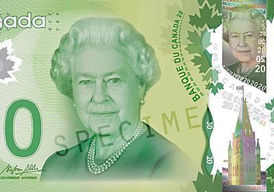 タイラー・コーエン 「紙幣の肖像として一番出番が多い人物は誰?」(2004年6月22日) — 経済学101