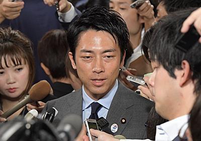 自民総裁選:進次郎氏、制止され早期表明断念 - 毎日新聞