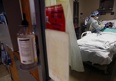 米コロナ死者、連日で2000人超 2月までに計45万人とCDC試算   ロイター