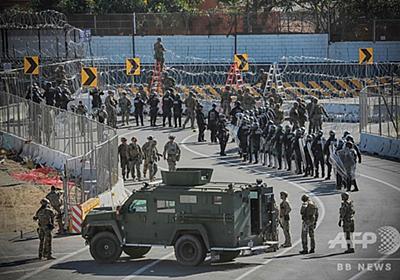 米、加州の対メキシコ国境を封鎖 移民数百人が柵越え試み 写真13枚 国際ニュース:AFPBB News