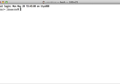 公開鍵認証によるSSH接続 - Macターミナルの使い方 - Linux入門 - Webkaru