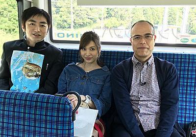 ローカル路線バスの旅Z 第6回「奈良・東大寺~岐阜・飛騨高山」の正解ルートを考える。選択肢がありすぎて | タビリス