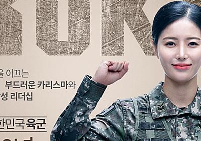 「女性も徴兵すべき」の意見が過半数に 韓国・世論調査   ハフポスト