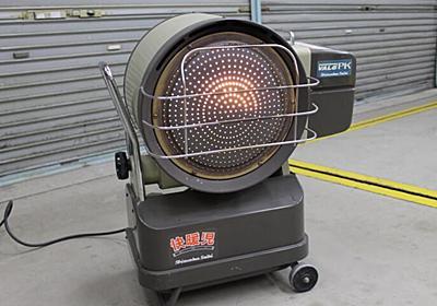 工場やガレージの暖房で大活躍!静岡製機 業務用 赤外線ジェットヒーター!快暖児(かいだんじ)