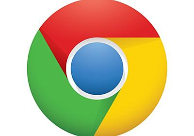 64bit Windows版 Chrome ベータ提供開始。安定性向上、マルチメディアで平均25%高速化 - Engadget 日本版
