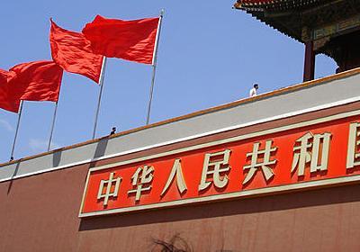 Windowsから脱却するためにLinuxベースの独自OSが中国で開発されている - GIGAZINE